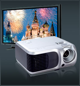 Projector & Screen Hire in London